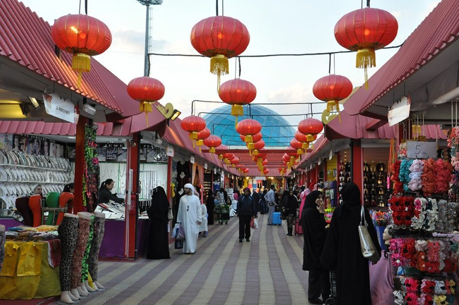 Global Village is something the whole family will love in Dubai